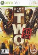 Army of Two : Le 40ème Jour