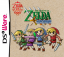 The Legend of Zelda : Four Swords - Edition 25ème anniversaire (DSiWare)