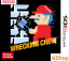 Wrecking Crew (eShop 3DS)