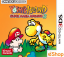 Yoshi's Island: Super Mario Advance 3 (eShop 3DS)