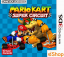 Mario Kart : Super Circuit (eShop 3DS)