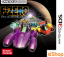 F-Zero: Maximum Velocity (eShop 3DS)