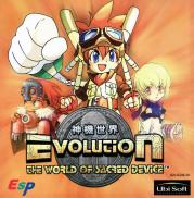 Evolution : The World of Sacred Device