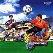 Virtua Striker 2 Ver. 2000.1