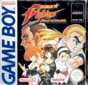 The King of Fighters '96 : Heat of Battle