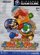 Nintendo Puzzle Collection