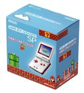 Game Boy Advance SP Famicom Color Edition 20th Anniversary (JP)