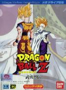 Dragon Ball Z: L'Appel du Destin