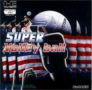 Super Volleyball (US) (JP)