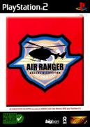 Air Ranger : Rescue Helicopter