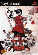 Maken Shao: Demon Sword