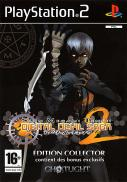 Shin Megami Tensei : Digital Devil Saga 2 - Edition Collector