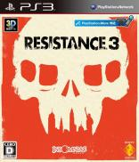Resistance 3