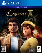 Shenmue III - Day 1 Edition