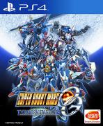 Super Robot Wars OG: The Moon Dwellers (ASIA)