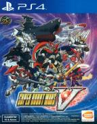 Super Robot Wars V (ASIA)