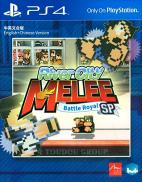 River City Melee: Battle Royal Special (ASIA)
