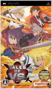 Tales of Versus