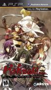 Hakuoki : Warriors of the Shinsengumi