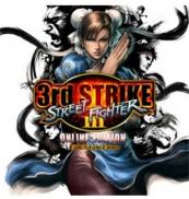 Street Fighter III 3rd Strike : Online Edition (PSN PS3)