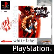 Street Fighter EX 2 Plus (Gamme White Label)