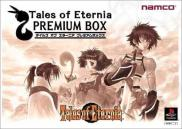 Tales of Eternia - Premium Box