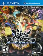 Muramasa Rebirth (PSN EU) - Muramasa Rebirth (US JP) version boite