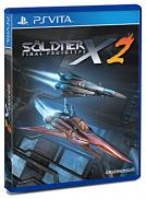 Söldner-X 2 : Final Prototype - Limited Edition (Edition Limited Run Games 3200 ex.)