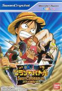From TV Animation: One Piece Grand Battle - Swan Colosseum